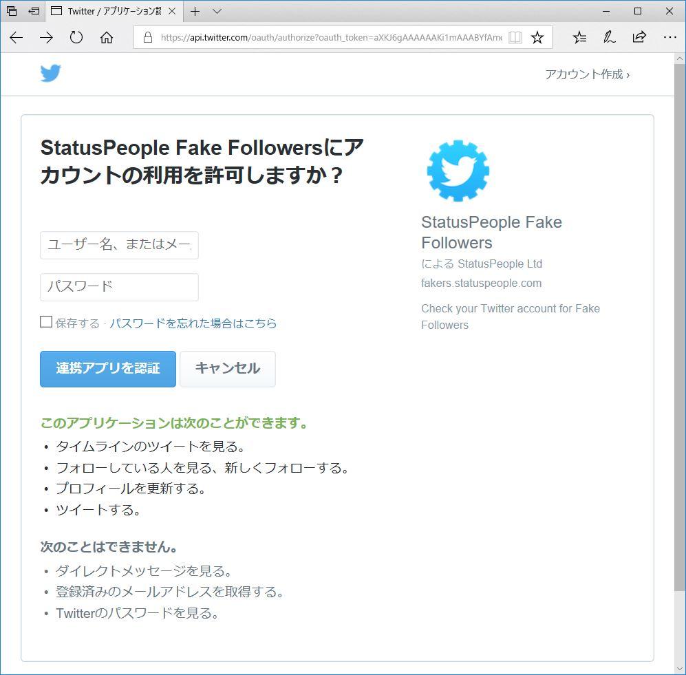f:id:toranosuke_blog:20180304174142j:plain:w500