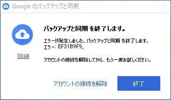 f:id:toranosuke_blog:20180312143128j:plain