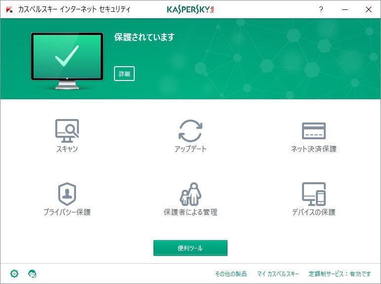f:id:toranosuke_blog:20180312144538j:plain