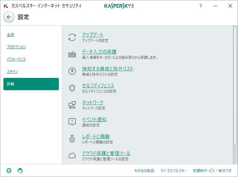 f:id:toranosuke_blog:20180312145145j:plain