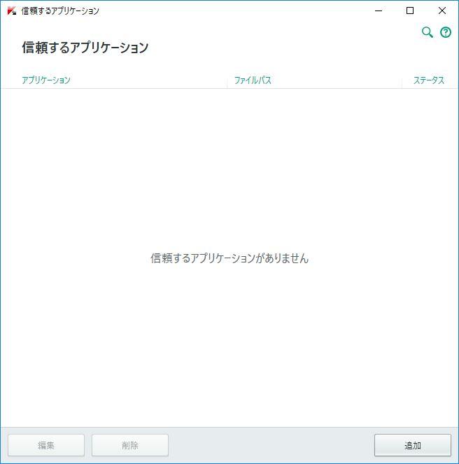 f:id:toranosuke_blog:20180312145952j:plain