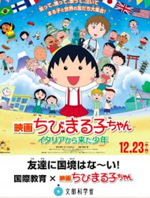 f:id:toranosuke_blog:20180321221349p:plain