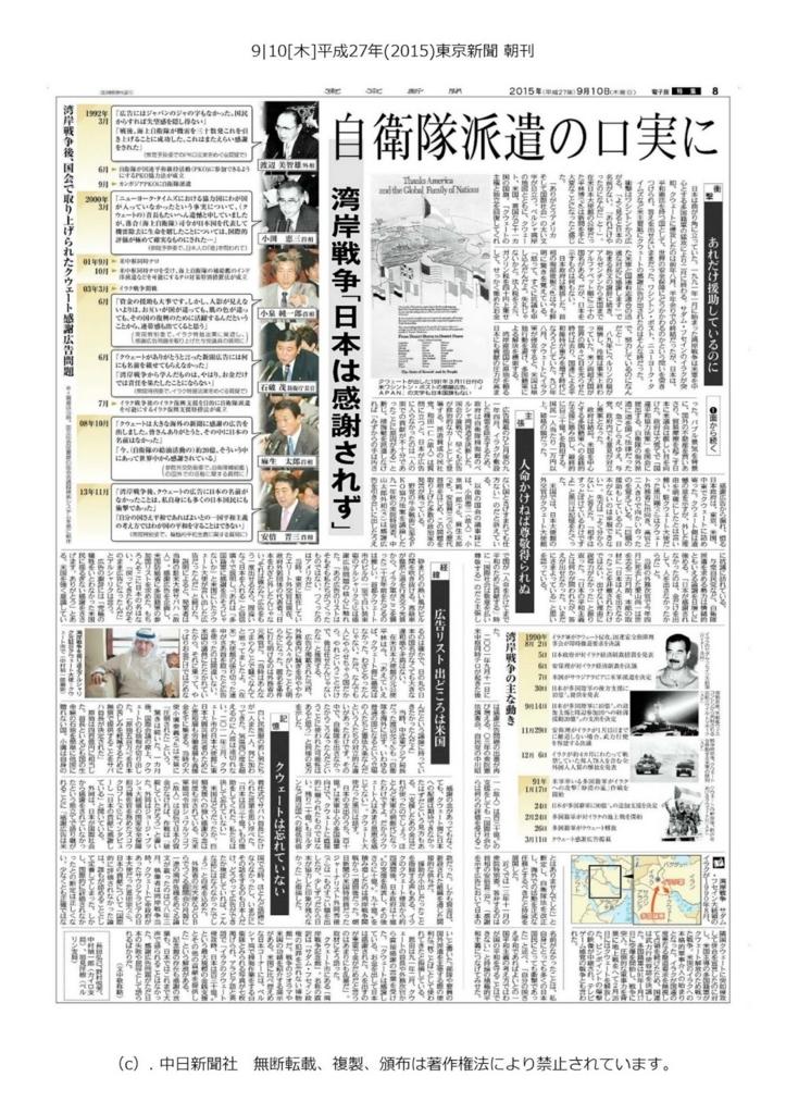 f:id:toranosuke_blog:20180404162533j:plain