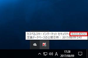 f:id:toranosuke_blog:20180801202849j:plain