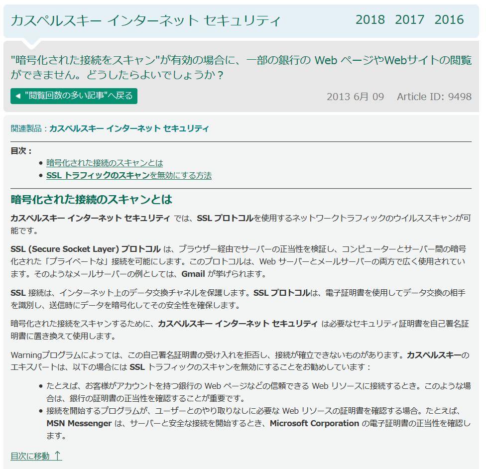f:id:toranosuke_blog:20180801205131p:plain