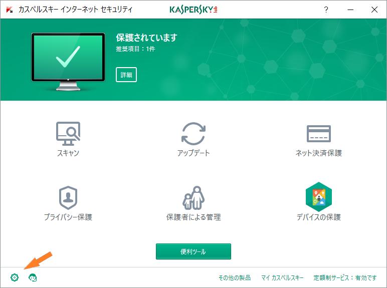 f:id:toranosuke_blog:20180801211916p:plain:w400