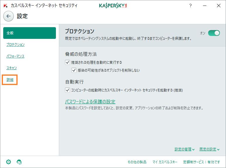 f:id:toranosuke_blog:20180801211930p:plain:w400
