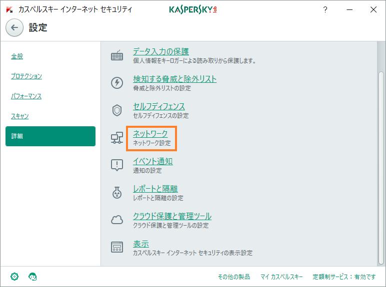 f:id:toranosuke_blog:20180801211956p:plain:w400