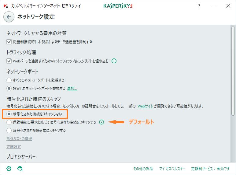 f:id:toranosuke_blog:20180801212006p:plain:w400
