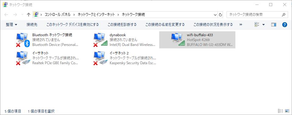 f:id:toranosuke_blog:20180802145433p:plain