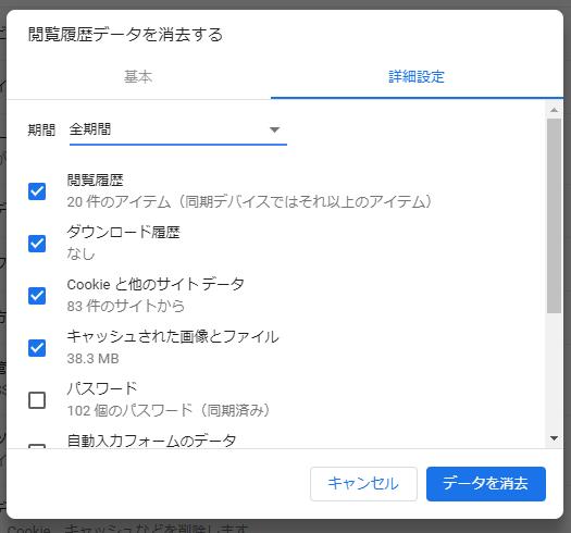 f:id:toranosuke_blog:20180803120004p:plain:w400