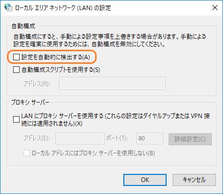 f:id:toranosuke_blog:20180808202401p:plain:w400
