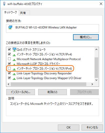 f:id:toranosuke_blog:20180808202622p:plain:w400