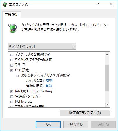 f:id:toranosuke_blog:20180812092107p:plain:w400