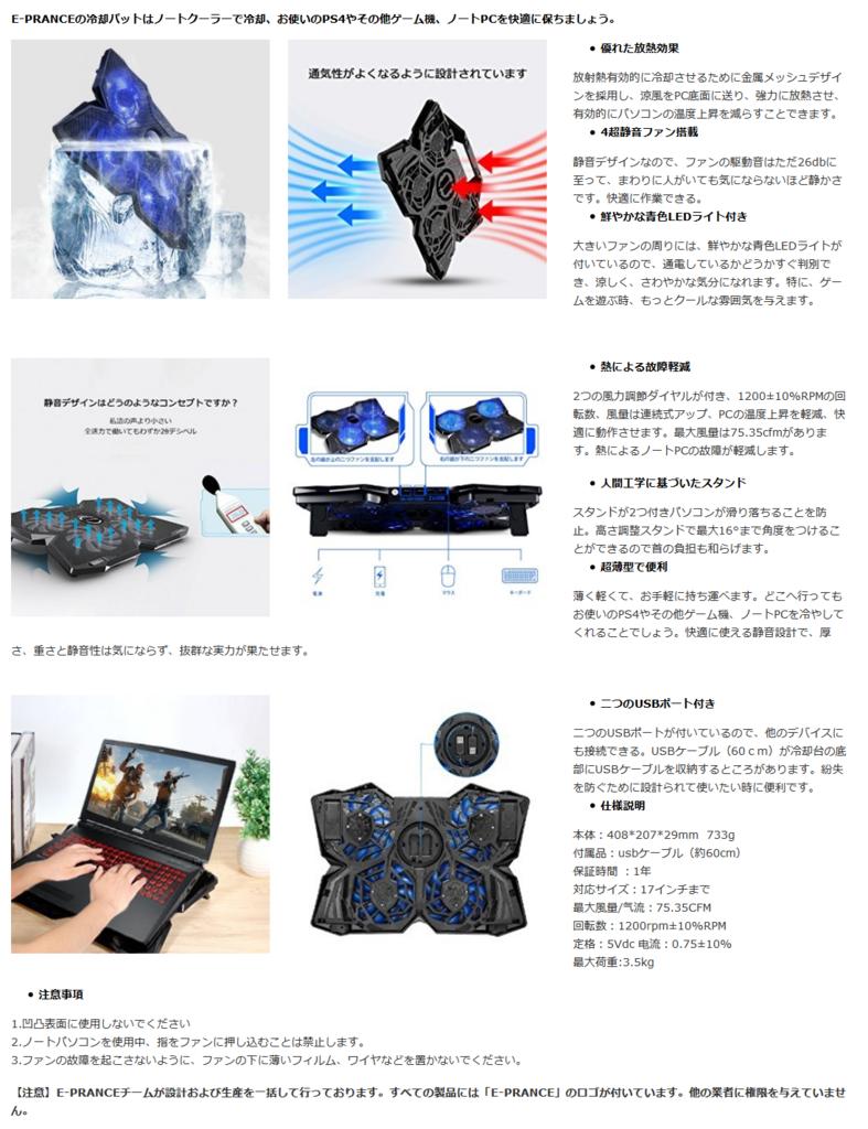 f:id:toranosuke_blog:20180814222632p:plain