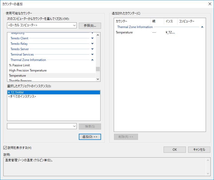 f:id:toranosuke_blog:20180815102746p:plain:w500