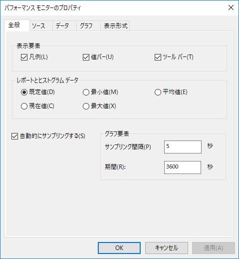 f:id:toranosuke_blog:20180815104952p:plain