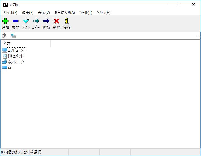 f:id:toranosuke_blog:20180815110916p:plain:w500