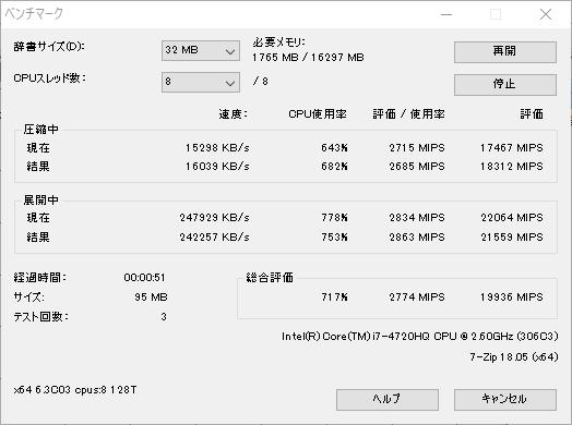 f:id:toranosuke_blog:20180815110929p:plain
