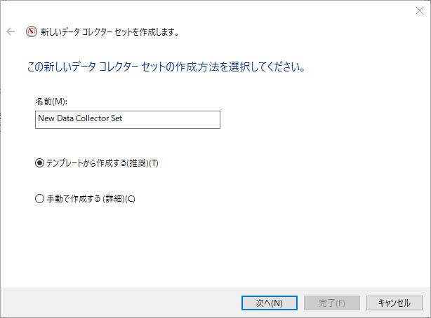 f:id:toranosuke_blog:20180817170650p:plain:w500