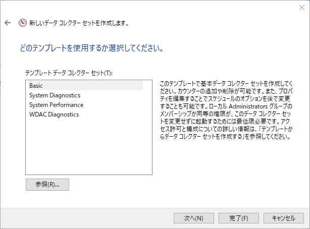 f:id:toranosuke_blog:20180819104650p:plain:w500