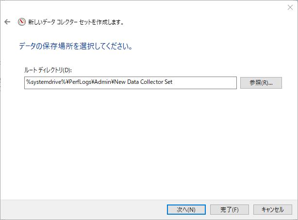 f:id:toranosuke_blog:20180819105248p:plain:w500