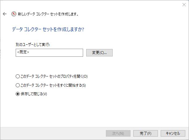 f:id:toranosuke_blog:20180819105450p:plain:w500