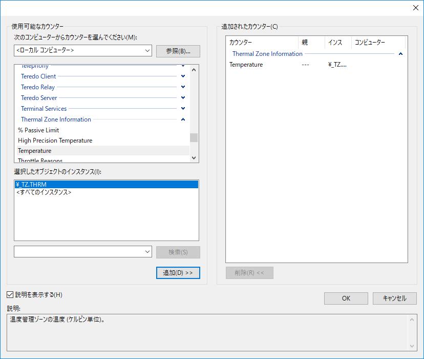 f:id:toranosuke_blog:20180819114029p:plain:w500