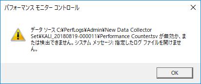 f:id:toranosuke_blog:20180819202828p:plain