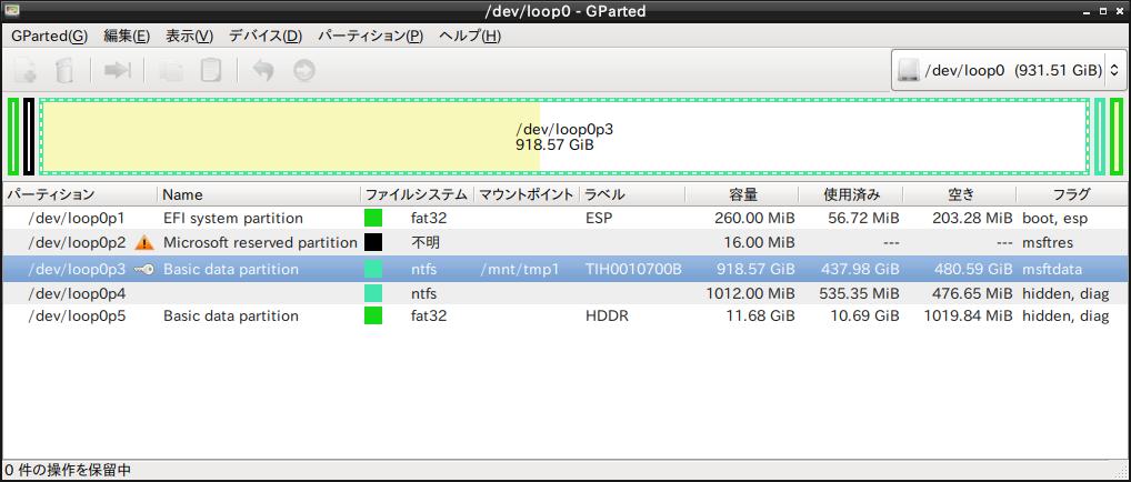 f:id:toranosuke_blog:20180905184615p:plain