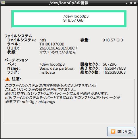f:id:toranosuke_blog:20180905184804p:plain:w400