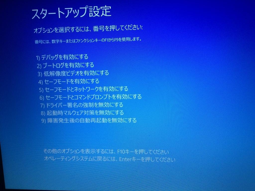 f:id:toranosuke_blog:20180906142953j:plain:w300