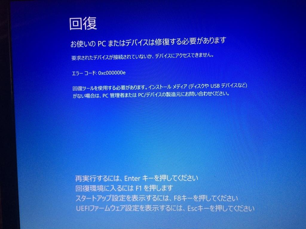f:id:toranosuke_blog:20180906144525j:plain:w500