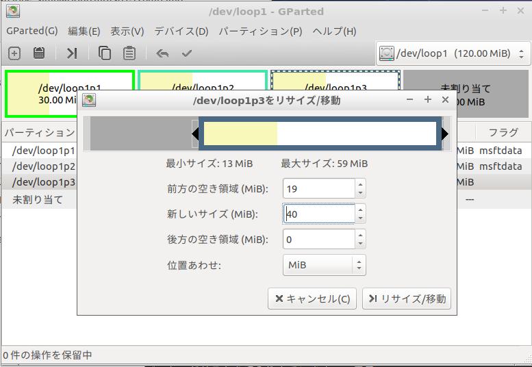 f:id:toranosuke_blog:20180912181845p:plain