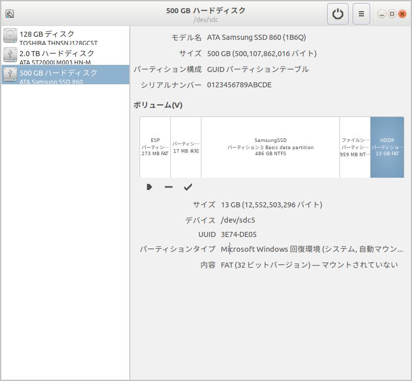 f:id:toranosuke_blog:20180917090152p:plain