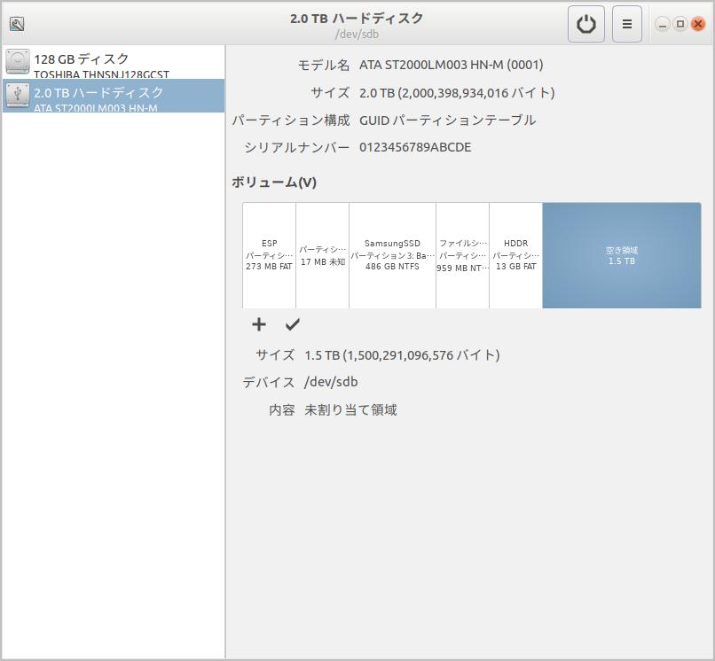 f:id:toranosuke_blog:20180917090210p:plain
