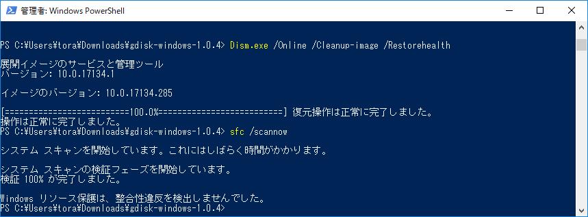 f:id:toranosuke_blog:20180919113511p:plain