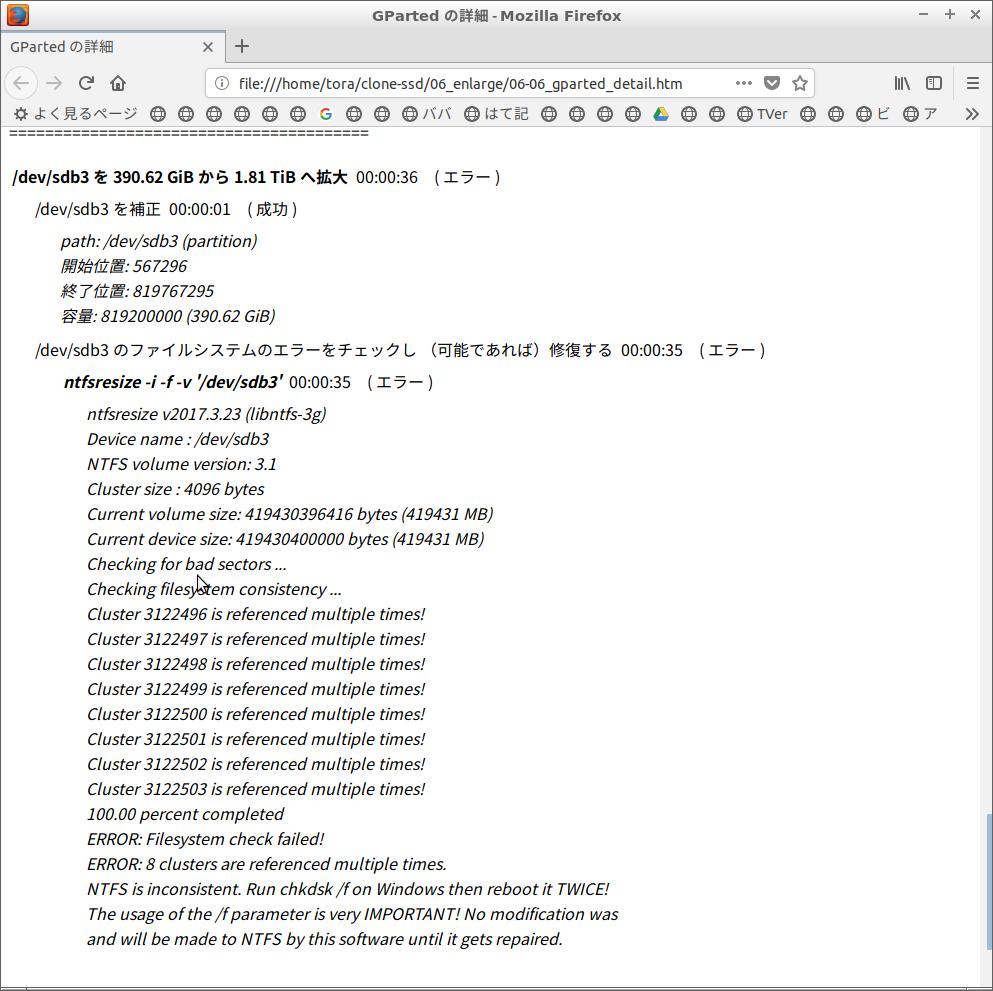 f:id:toranosuke_blog:20180919115358p:plain