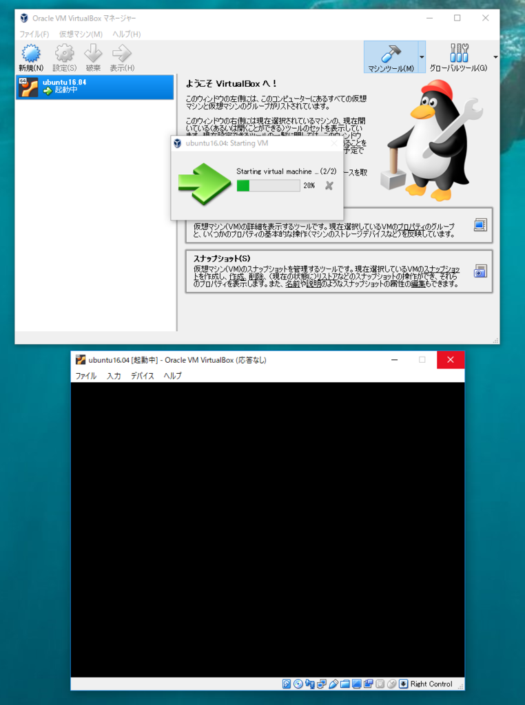 f:id:toranosuke_blog:20180922112649p:plain:w400