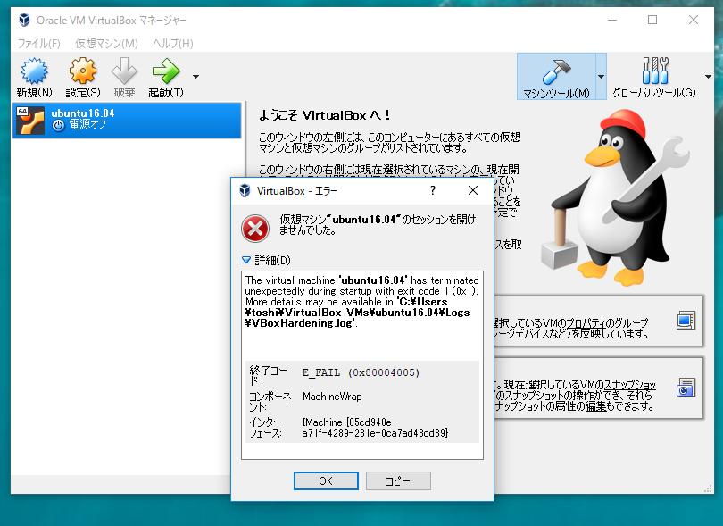 f:id:toranosuke_blog:20180922113728p:plain:w500