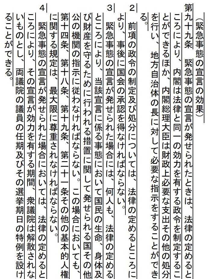 f:id:toranosuke_blog:20181027164828p:plain:w400
