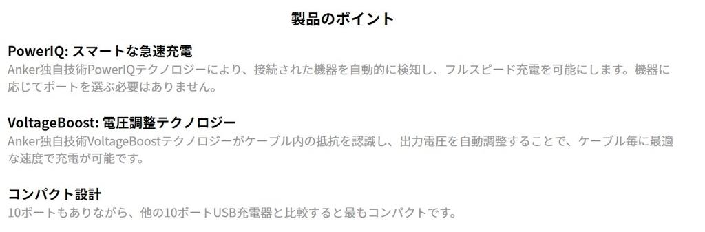 f:id:toranosuke_blog:20190131144010j:plain