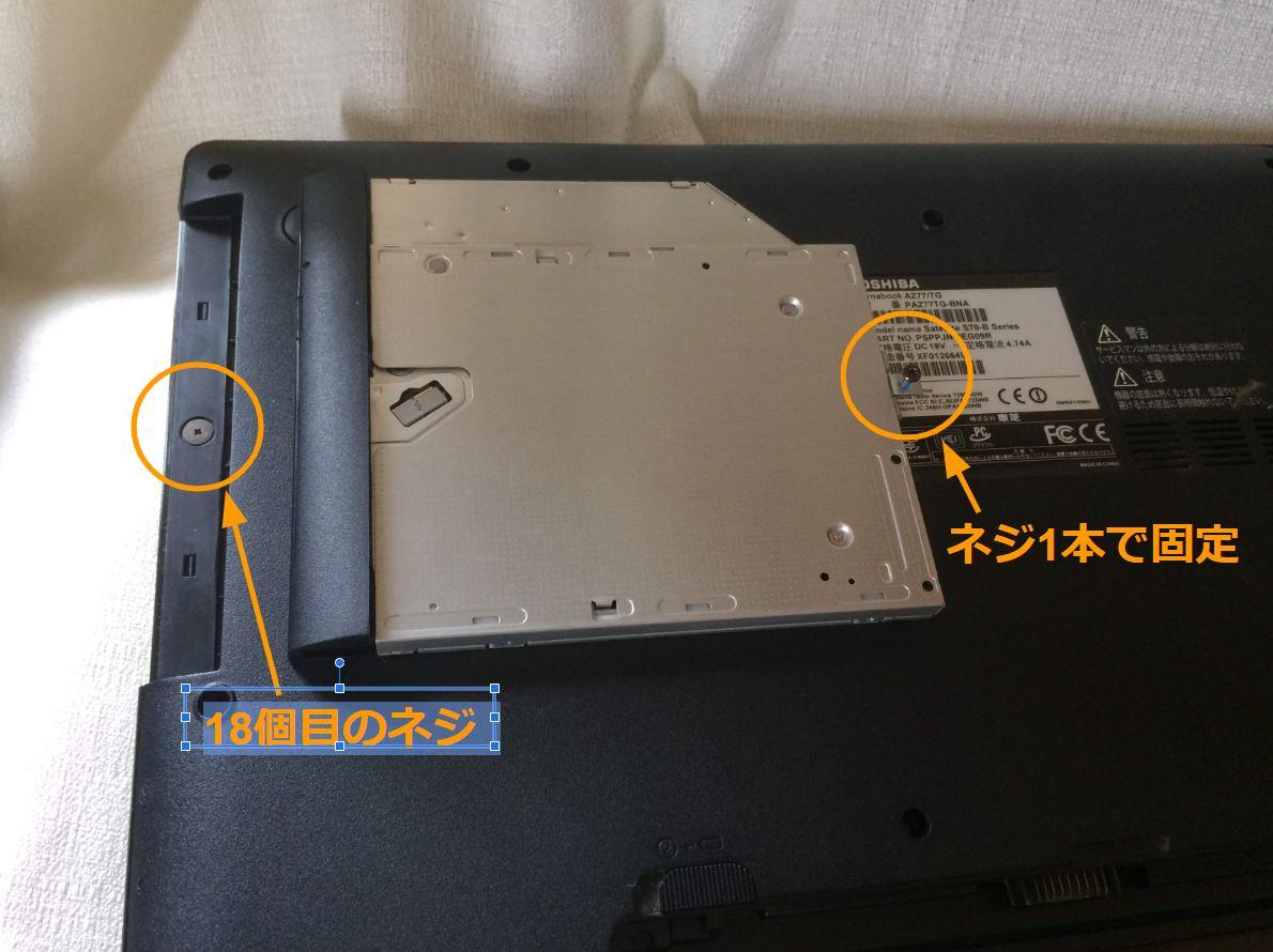f:id:toranosuke_blog:20190711122851j:plain:w500