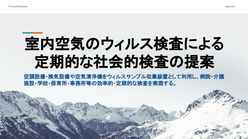 f:id:toranosuke_blog:20201104164738p:plain