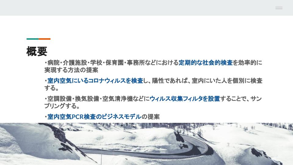 f:id:toranosuke_blog:20201104164741p:plain