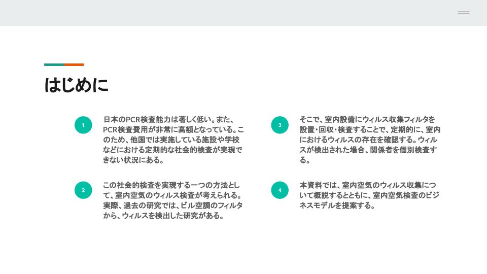 f:id:toranosuke_blog:20201104164745p:plain