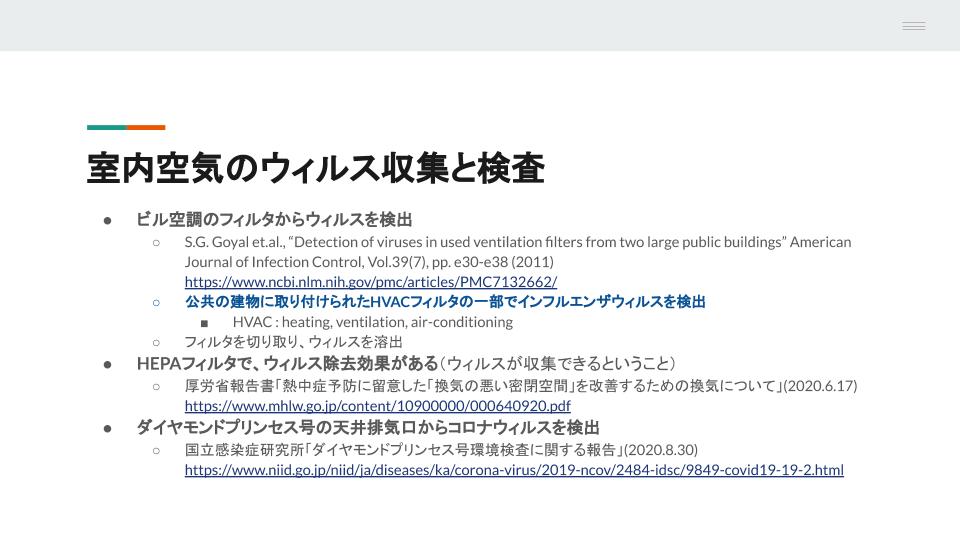 f:id:toranosuke_blog:20201104164754p:plain