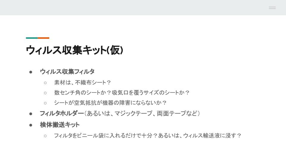f:id:toranosuke_blog:20201104164812p:plain