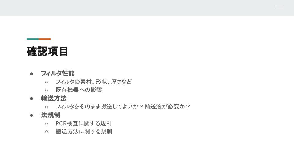 f:id:toranosuke_blog:20201104164816p:plain