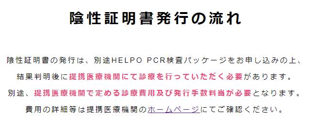 f:id:toranosuke_blog:20210927170754p:plain